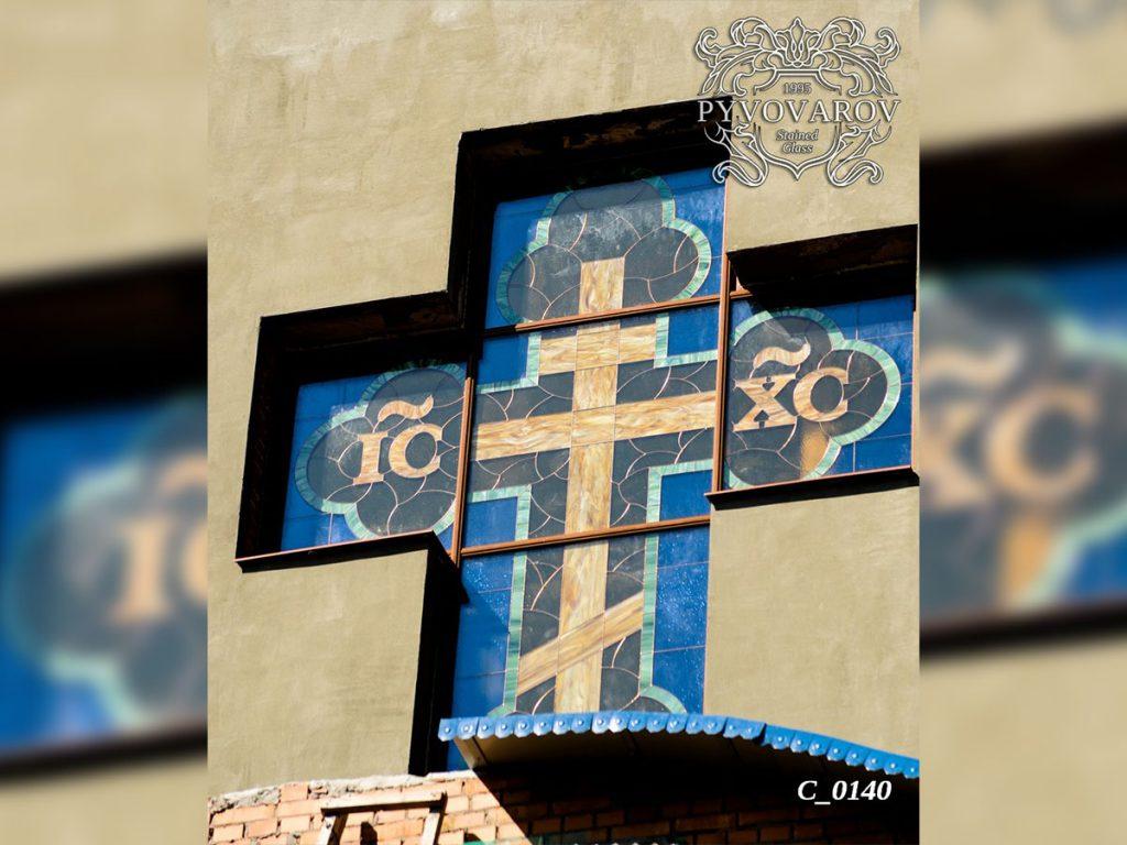 Церковная работа #C-0140
