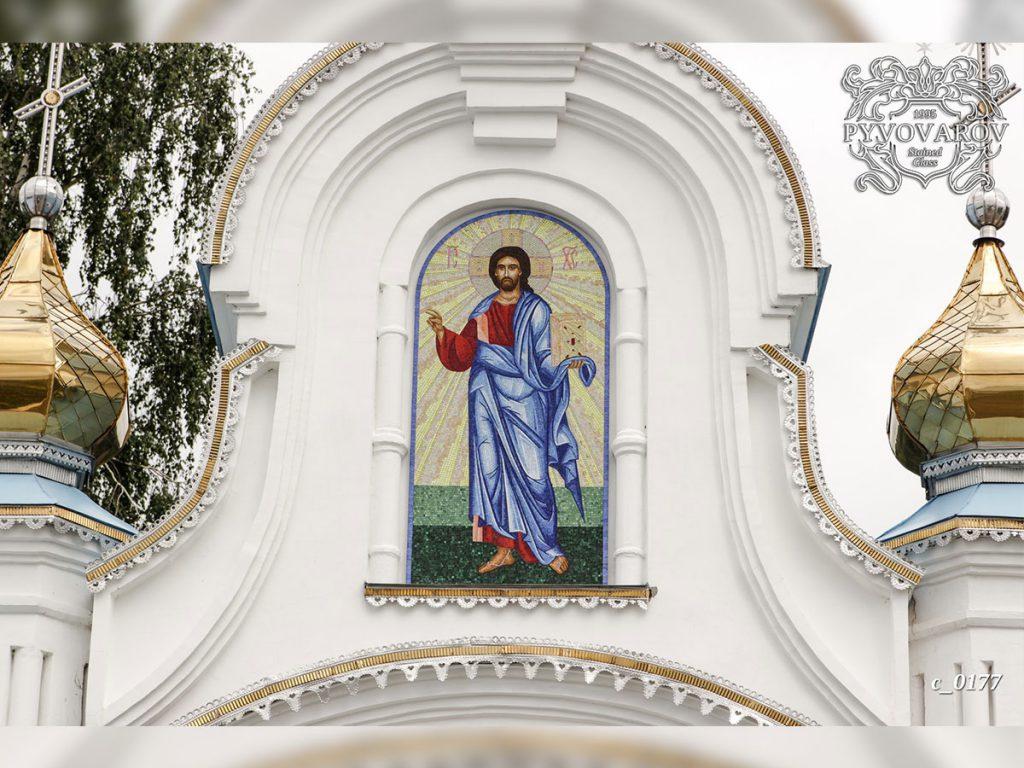 Церковная работа #C-0177