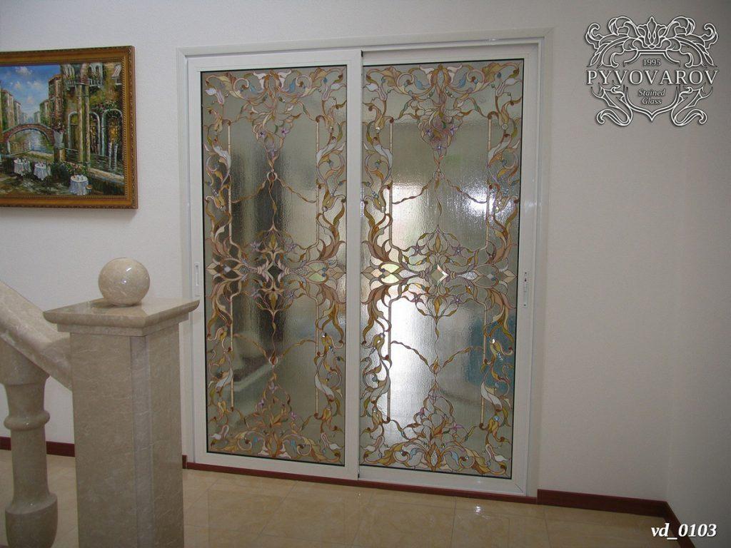 Витражная дверь #VD-0103