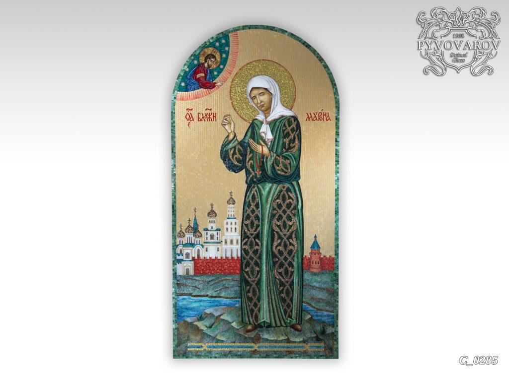 церкованя мозаика
