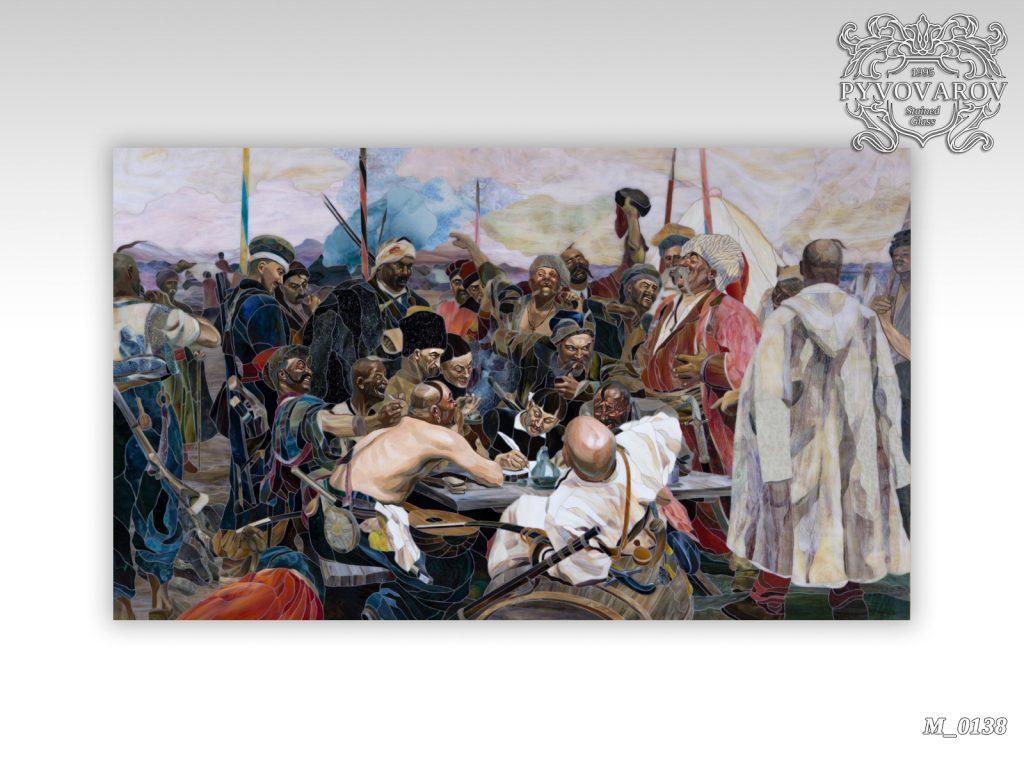 козаки пишут письмо